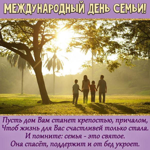 semya0004